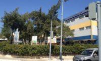 Özel Fmc İzmir Ege Nefroloji Diyaliz Merkezi