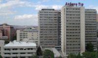 Ankara Üniversitesi Tıp Fakültesi İbni Sina Hastanesi
