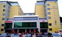 Maltepe Üniversitesi Hastanesi