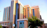 Özel Sani Konukoğlu Hastanesi