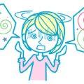 kulak-duyma-tinnitus-isitme-kbb